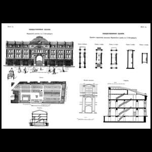 Руководство для проектирования и постройки зданий. Практические сведения по строительному искусству и семь отделов чертежей и проектов зданий