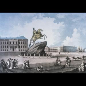 Имперский Петербург